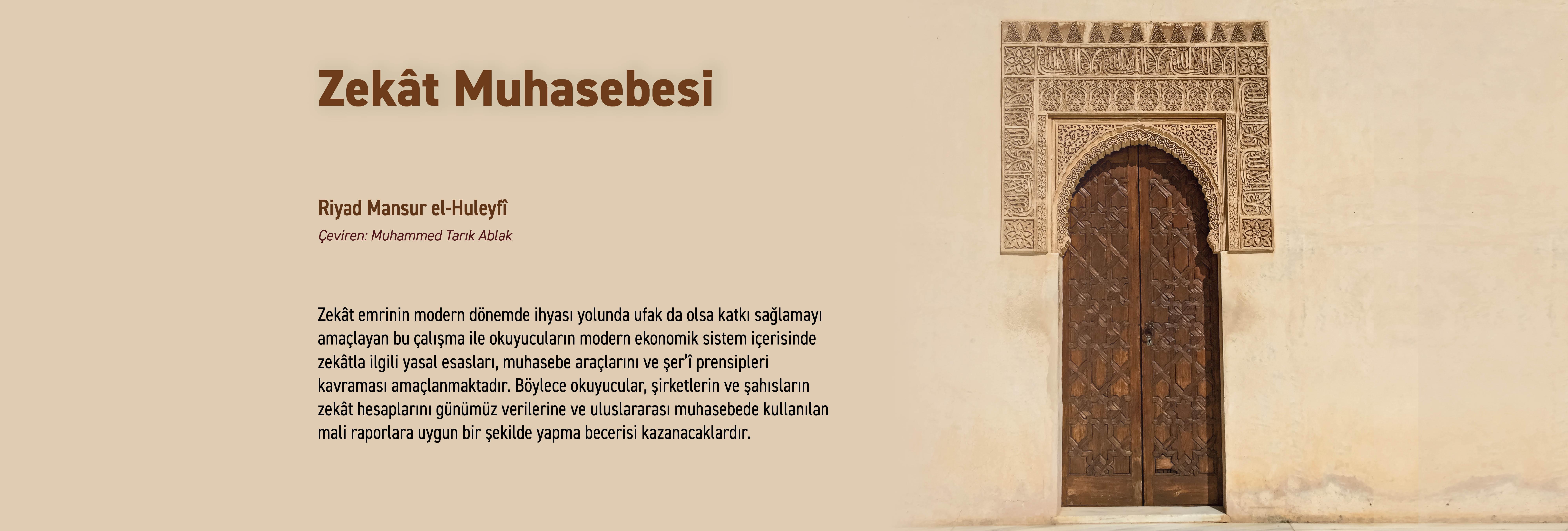 http://iktisatyayinlari.com/content/1-home/011.zekat-muhasebesi-web.jpg