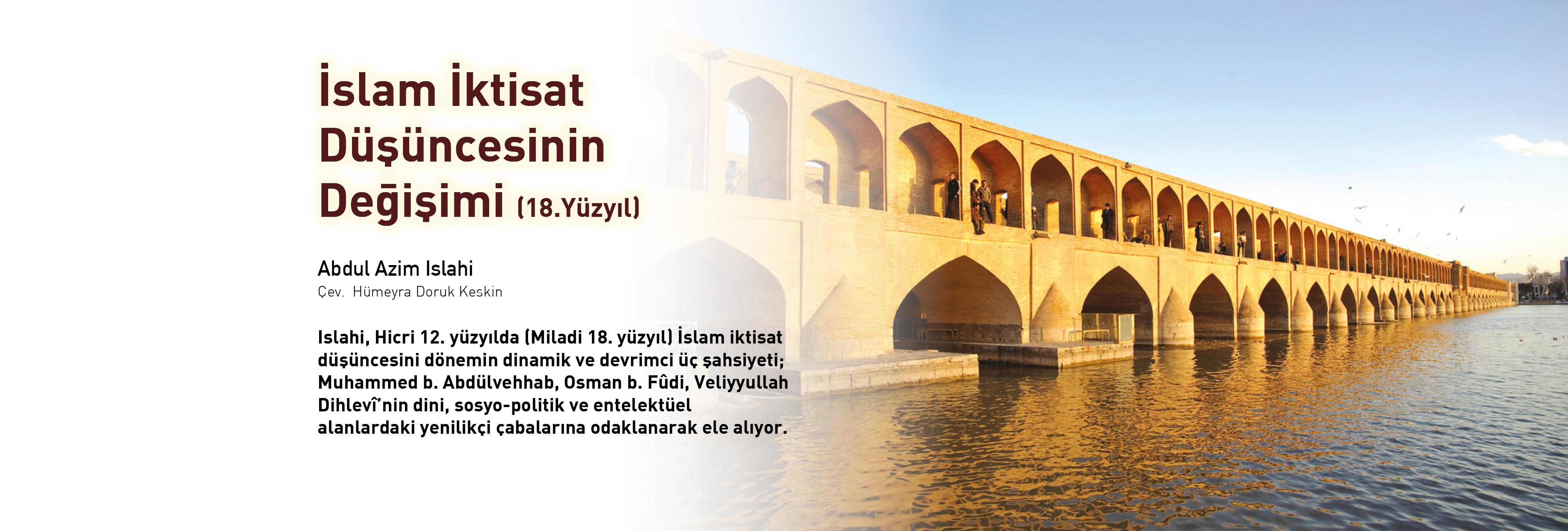 http://iktisatyayinlari.com/content/1-home/03.jpg